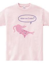 ピンクのネコちゃん、いつ会えるの?