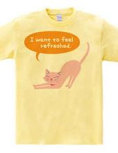 ピンクのネコちゃん、スカッとしたいな。