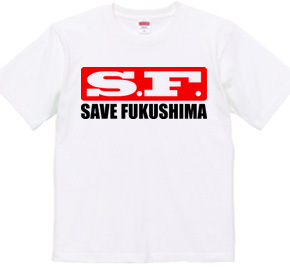 SAVE FUKUSHIMA