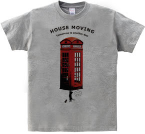 HOUSE MOVING