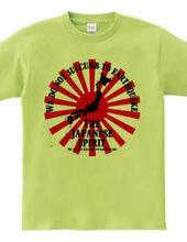 地震大国日本「私たちは地震に屈しない」cool Japan Design