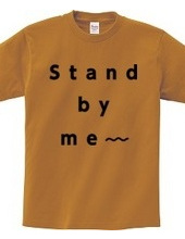Stand by me〜