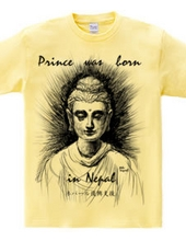The Buddha was born in Nepal