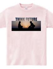 将来の話をしましょう。