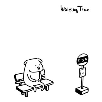 待っているイヌ