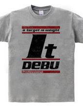 目指せ1t!プロのデブTシャツ