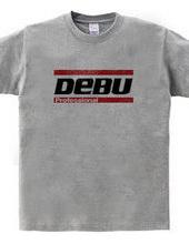 プロのデブTシャツ