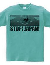 日本よ止まれ。