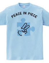peace in piece