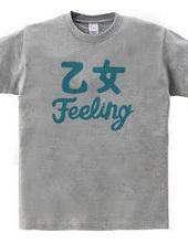 乙女Feeling