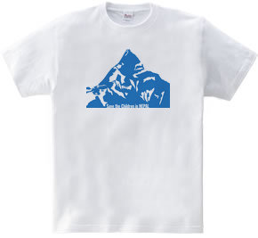 ネパールの子どもたちを救え
