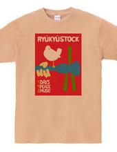 ryu-kyu-stock