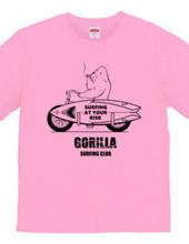 GORILLA SURFING CLUB