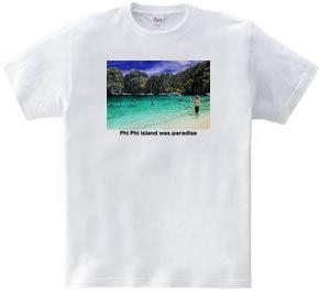 ピピ島は楽園だった