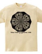 東京タワーの思い出1958-02