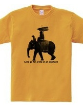 象に乗って旅に出よう!