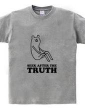 真理を求める