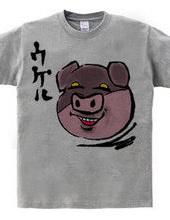 Adam Green hardly pig
