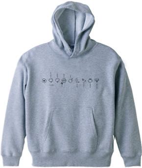 Solar Syatems Icon hoodie