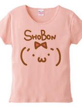 SHOBON(´・ω・`) 茶