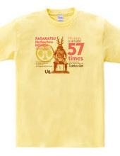 本田平八郎Tシャツ