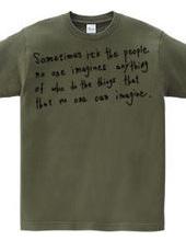 ときにだれも想像しない人物が想像できないようなことをする