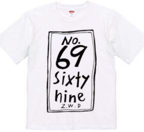NO.69