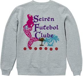 Seirēn Futebol Clube