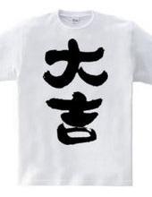 Daikichi