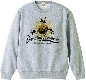 Dancing Leopards~セパタクロー