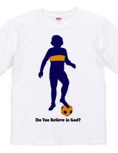 あなたは神を信じますか?