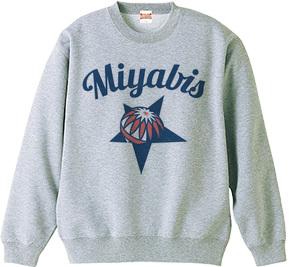 Miyabis