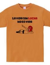 La Luchador8