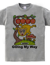 実りGO猿(GOing My Way)