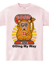 招きGO猿(GOing My Way)