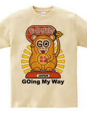 招きGO猿(GOing My Way)