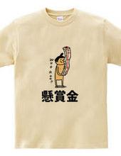 SUMO -Kensho-kin-