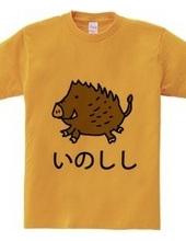 いのししTシャツ