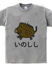 Wild boar tee