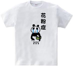 花粉症パンダ