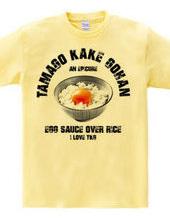 I LOVE TKG! Egg tamago Kake Gohan vintag