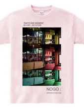 nogo : artwork studio 244