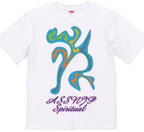 327-ASSNJP-Spiritual