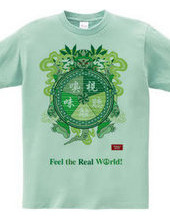 五感 Feel the Real World