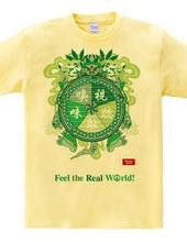 五感 Feel the Real World