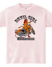 Devil Girl Motorcycle