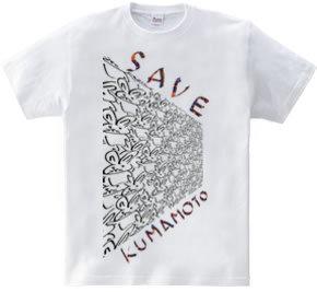 Save KUMAMOTO うさぎ