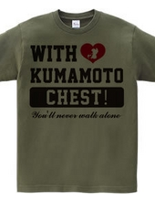 With the Kumamoto