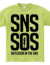 【SNSで発信 拡散】SNS SOSデザイン