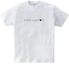 #SAVE KUMAM♡TO